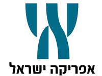 אפריקה ישראל